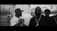 Rick Ross ft. Nas - Triple Beam Dream [бг превод]