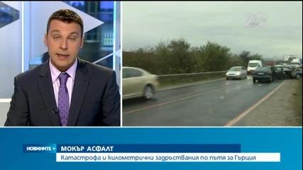 Четирима ранени при катастрофа на Е-79 край Благоевград - Новините на Нова