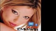 Емилия - Огнени очи