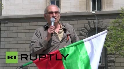 Bulgaria: Anti-NATO protesters take to the streets of Sofia
