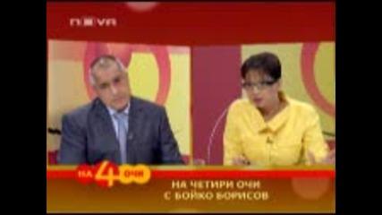Бойко Борисов - интервю 25.07.2010, Ц.ризова