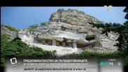 """50 места, които да посетим през 2015 г. - """"Здравей, България"""""""