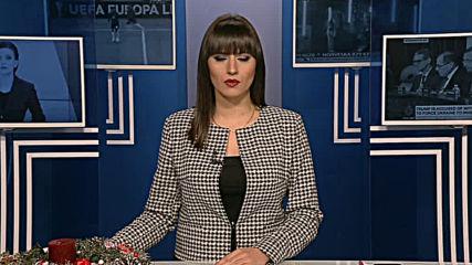 Емисия новини – 08.00ч. 10.12.2019