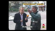 Голям смях - Пловдивските пийняци