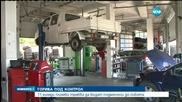 По-строг контрол за горивата по бензиностанциите (ОБЗОР)