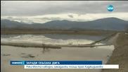 Река Места наводни земеделски площи заради скъсаната дига