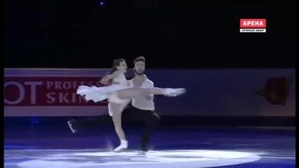 Габриела Пападакис и Гийом Цизерон Европейско фигурно пързаляне