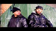 Nutso ft. Panchi, Torae & Punchline - Street Corner