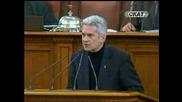 Атака - Дпс Депутат Ще Представлява България