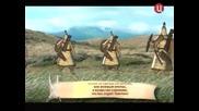Происхода на татарите. Чингисхан.