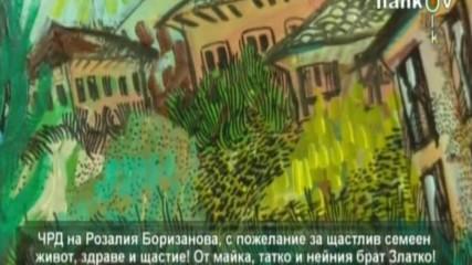 Трио Румен Родопски Валентин Манов и Милен Хунев - Моме гръцка маслинке