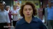 Бурни времена Сезон3 еп.3-2 Руско аудио