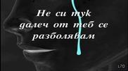 Sotis Volanis - Den Eisai Edo