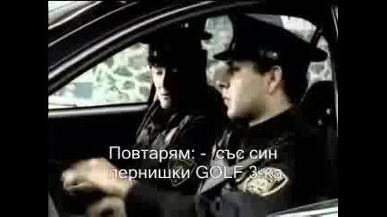 Перничани в София