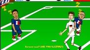 Анимации за световното: Германия 1 - 0 Франция