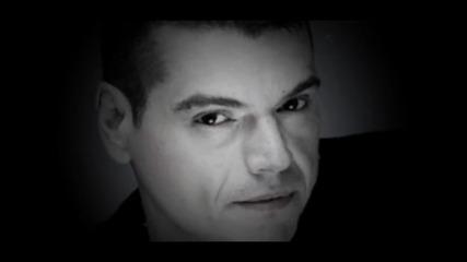 New 2011 Giorgos Daskalakis - Преди Още Да Съм Те Опознал