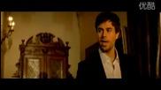 Enrique Iglesias feat Ludacris - Tonight I`m Fucking You ( High Quality )