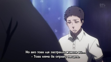 [ Bg Subs ] Death parade - Епизод 9