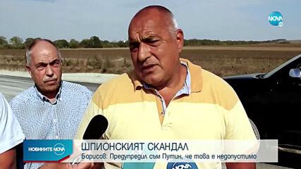 Борисов: Една прекрасна госпожа на Радев ме сготви със снимките