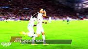 Футбол: Mарсилия – Тулуза на 14 август по DIEMA SPORT