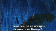 No. 6 - 08 Bg Sub (бг Превод)