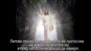 @ Bg Превод Giorgos Mazonakis - Leipei pali o Theos (липсва отново Бог)