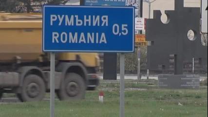 15-тина русенци на протест срещу арест за бежанци в града им