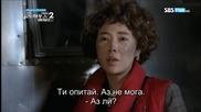 Бг субс! Full House 2 / Пълна къща 2 (2012) Епизод 4 Част 4/4