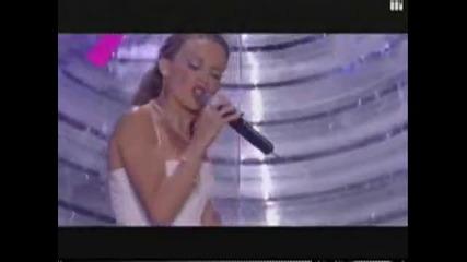 Your Disco Needs Dazzler (featuring Kylie Minogue)