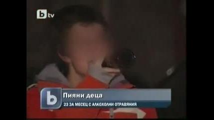 12 годишно дете е в болница заради алкохолно натравяне