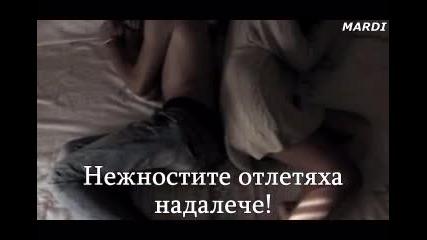 В Памет На Една Любов!