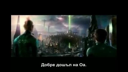 Зеленият фенер 3 D ( Премиера: 02 Септември 2011 )
