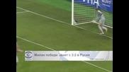 """""""Милан"""" победи """"Зенит"""" с 3:2 в Русия"""