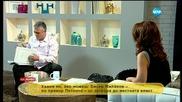 Бисер Миланов-Петното пред телевизионния детектор на лъжата
