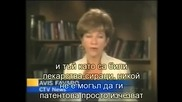 Излекуван! - история за канабиса, филм на Дейвид Триплетт