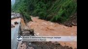 Близо 3 милиона бедстващи заради наводненията в Китай