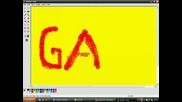 Надпис Gas