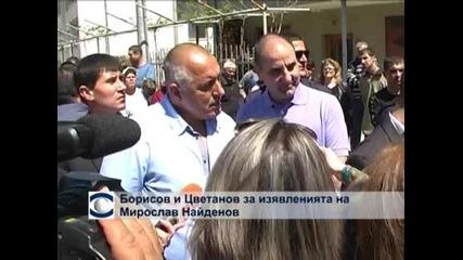 Борисов и Цветанов за изявленията на Мирослав Найденов