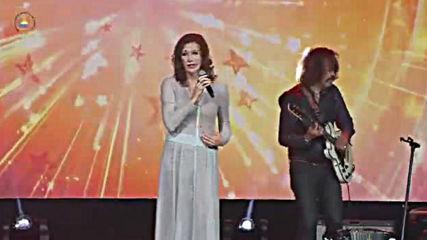 Елена Бакурова - Не забуду никогда