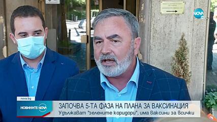Новините на NOVA (10.05.2021 - следобедна емисия)