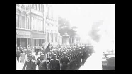 Ако Германия Беше Спечелила Войната