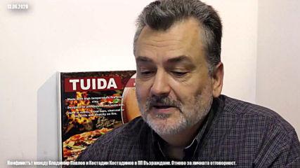 Владимир Павлов срещу Костадин Костадинов. Възраждане - Бургас