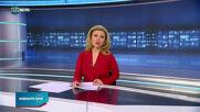 Новините на NOVA NEWS (22.01.2021 - 18:00)