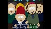 South Park / Сезон 1 , Еп.10 / Бг Субтитри
