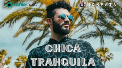 "Искрата - ""CHICA TRANQUILA"" (official video)"