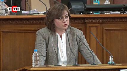 Нинова: Единствено ние не се отказахме от нито едно свое обещание и ги внесохме в парламента.