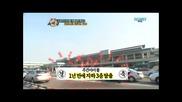 [ Бг превод ] Weekly Idol Infinite on Jeju Island 1/2