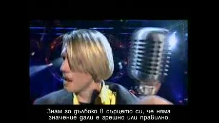 Nick Carter - I Need You Tonight с Бг Превод