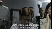 Хитлер Получава Бан В Замунда