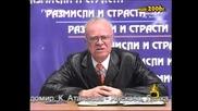 Господари На Ефира 24.12.2009 Избрано От Бисерите На Професор Юлиян Вучков